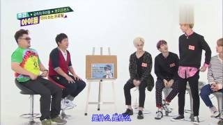 20141126 Boyfriend Weekly Idol Chinese Sub 一周偶像 [中字]