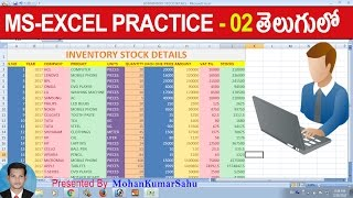 02 How to Make Inventory Stock Details in Excel  Excel Practice Tutorials in Telugu   LEARN COMPUTER