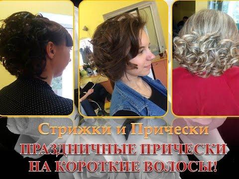 Голые знаменитости россии, русские звезды