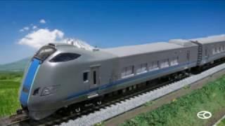 復活!JR北海道キハ285系HB