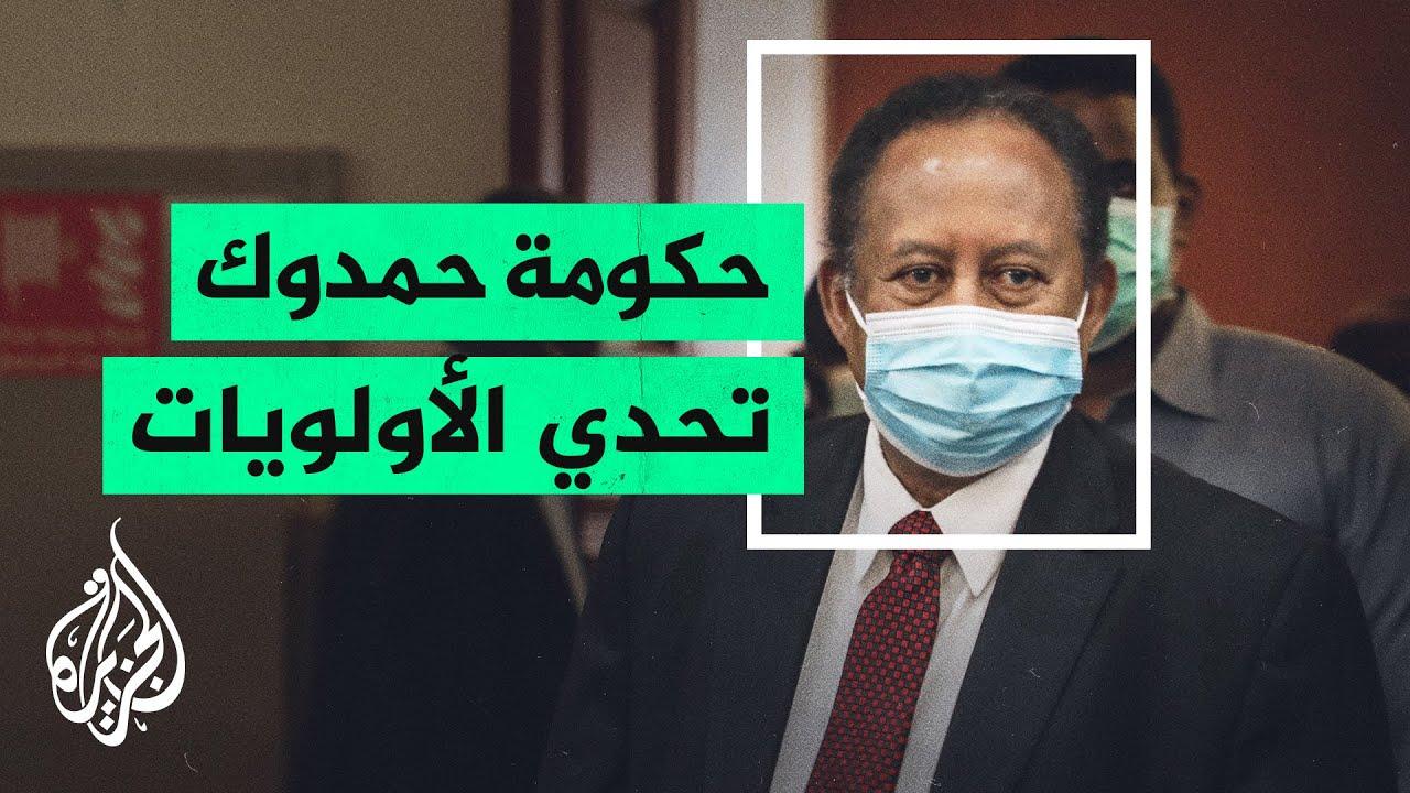 السودان.. الاقتصاد والسلام أبرز محاور الخطة الحكومية وتشكيك شعبوي  - نشر قبل 23 ساعة