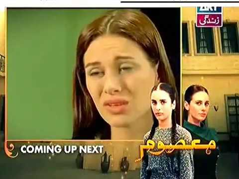 Masoom Dulhan Turkish Drama Episode #  44 Complete Hindi Dubbed