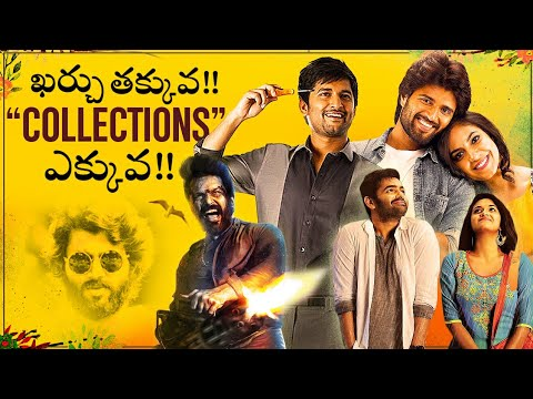 15 Low Budget Telugu Movies That Became Huge Hits | Low Expectations - High Collections | Thyview