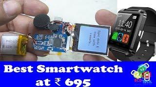 Best Smartwatch at 695 Bingo U8