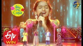 Padutha Theyaga Childrens Songs | Amma Nanna O Sankranthi | Sankranthi Special Event 2020 | ETV