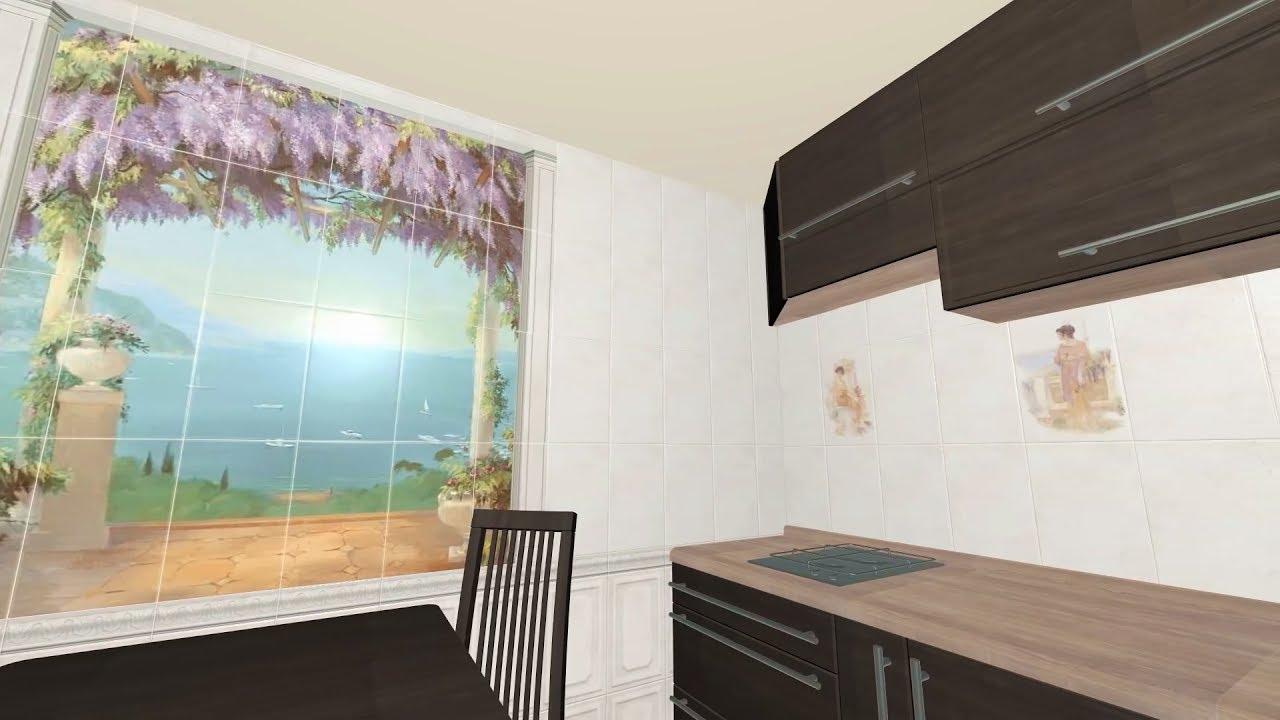 Плитка «Лаурито» Керама Марацци в интерьере кухни | Раскладка в 3D .