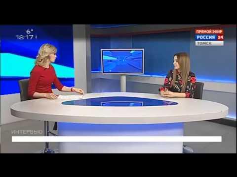 Интервью Александры Маровой телеканалу «Россия. Томск»