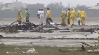Air Crash Investigations Mayday   12E03   Caution to the Wind Singapore Airlines Flight ...