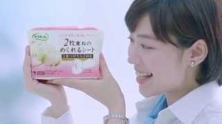 出演者:吉谷彩子 篇 名:「いつも清潔」篇 商品名:サラサーティコット...