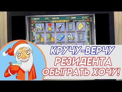 Автоматы игровые лорд океана