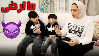 امهم ما ترضى باللي سووه- عائلة عدنان