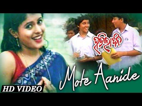 MOTE AANIDE | Romantic Song | Nibedita | SARTHAK MUSIC