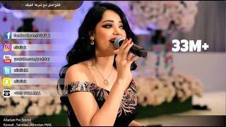 مرينا بيكم حمد - رحمه رياض