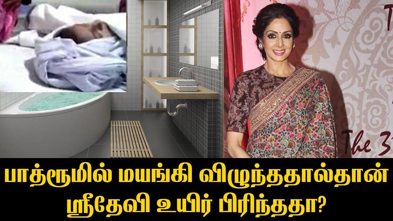 Real Reason Behind Sridevi's Death | Sridevi Passed Away | Sridevi Death | Reel Petti