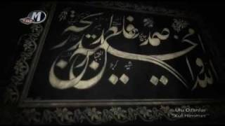 Ulu Ozanlar - Kul Himmet [+ Türkü Sözleri] Full