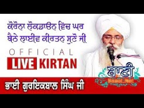 Exclusive-Live-Now-Bhai-Guriqbal-Singh-Ji-Bibi-Kaulan-Ji-From-Amritsar-Punjab-03-June-2020