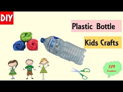 plastic bottle craft ideas | Plastic bottle reuse idea | KIDS SCHOOL PROJECT IDEAS