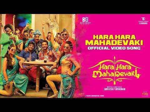 Hara Hara Mahadevaki Official Video Song- Hara Hara Mahadevaki  Gautham ,nikki  Santhosh