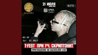 Приглашение на Gazgolder Live