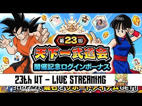 Primissima Live - Farming 23th WT - Dokkan Battle ITA