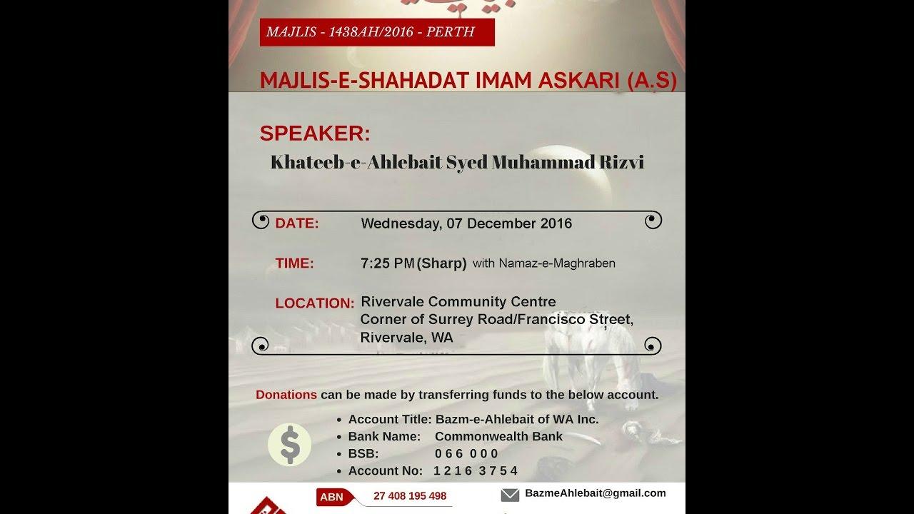 Majlis -e- Shahadat Imam Askari (as) 1438/2016 | KA SYED M  RIZVI |  Bazm-e-Ahlebait Perth
