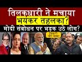 Latest breaking Hindi news INDIA