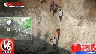 Amarchinta Villagers Facing Problems With Scarcity of Drinking Water | Wanaparthy | Teenmaar News