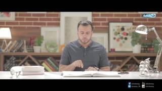 فن الحياة - الحلقة الثامنة عشر - فن تربية الابناء