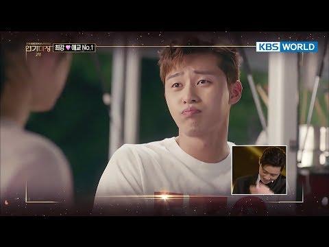2017 KBS Drama Best Aegyo No.1 [2017 KBS Drama Awards/2018.01.07]