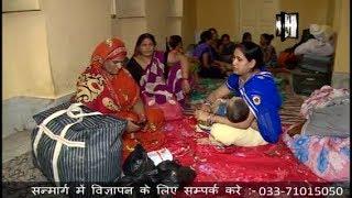 Bagri Market Fire Effected Family