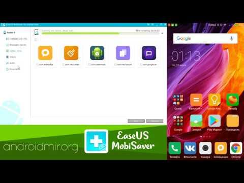 EaseUS MobiSaver - Восстанавливаем удаленные файлы на телефоне