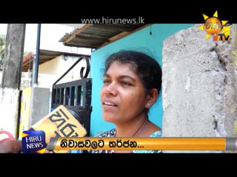 Meethotamulla people to Human Rights Commission