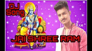 Jai Shree Ram (horror) DJ Song Never Heard DJ Mix......