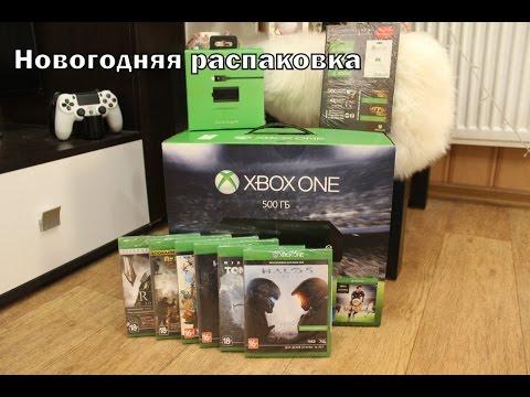 Распаковка консоли Xbox One (500 Gb) Fifa 16 (Новогодняя версия)