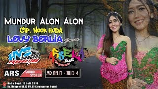 Mundur Alon Alon - Campursari ARSEKA MUSIC Live Ds. Mengger RT.02 RW.05 Karanganyar, Ngawi