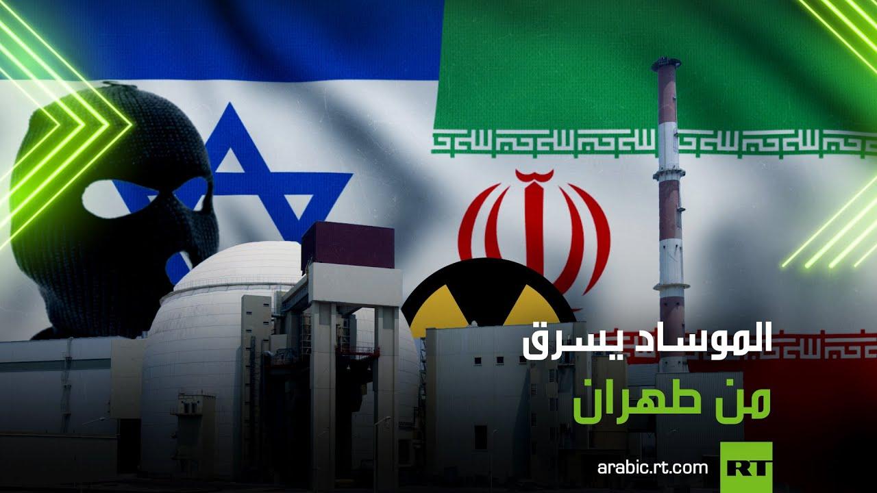 أول اعتراف إيراني بشأن عملية إسرائيلية  - نشر قبل 4 ساعة