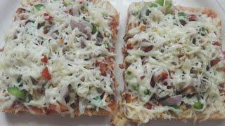 Bread pizza on tawa l cheese bread pizza on tawa l Ramadan recipes 2018