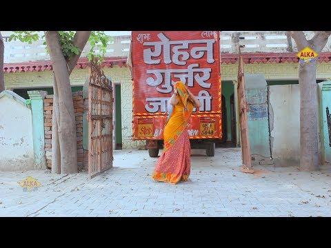 Haryanvi Dance  डी जे बजता देख बहु ने किया डांस
