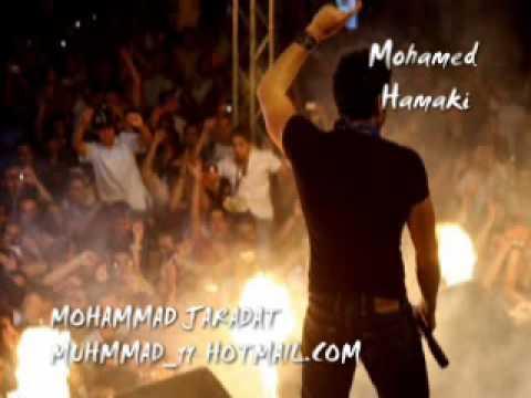 محمد حماقي يللي غايب محمد جرادات.wmv