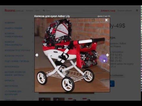Игра Buggy Boom Infinia Коляска для кукол трансформер 8452A-3 .