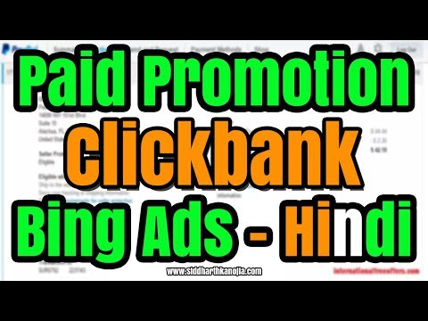 How to Run Bing Ads to Promote CPA Offers and Affiliate Marketing | Clickbank Promotion Case Study