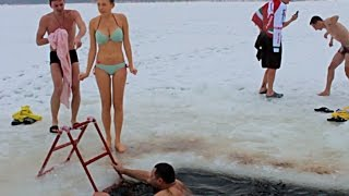 А стоит ли!? Крещенские купания в Минске.(Какого это, окунуться в ледяную воду? Как преодолеть страх и стоит ли вообще проверять себя на прочность?..., 2017-01-20T00:56:36.000Z)