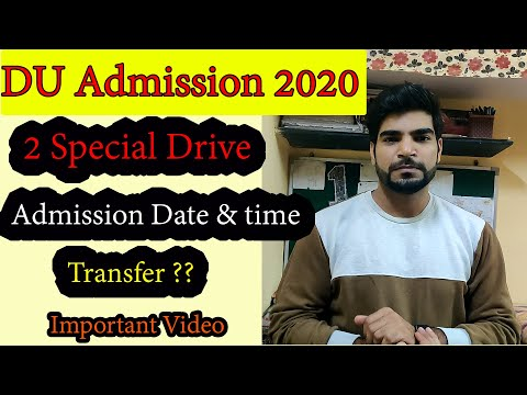 2 Special Cut Off Announced | Admission process | Date & Time | Transfer | Delhi University |