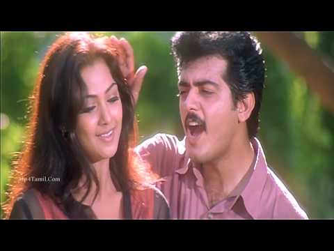 Oh Vanthathu Penna - Aval Varuvala (1998) HD