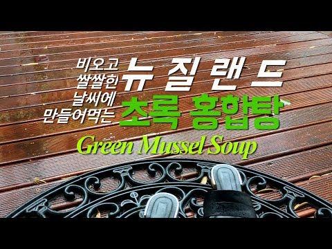 초록입홍합효능