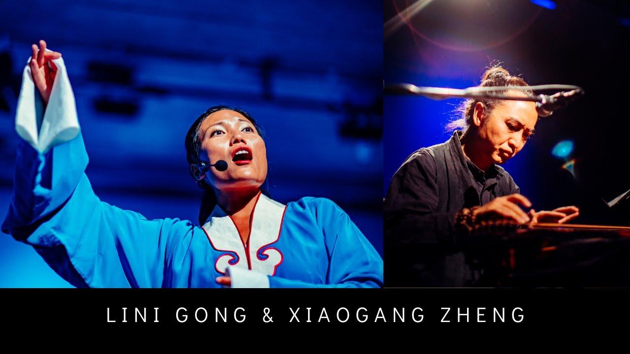 SILK::ROAD - Lini Gong & Xiaogang Zheng