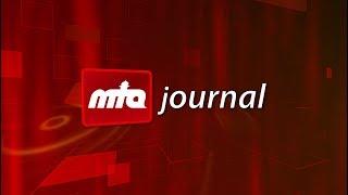 Buchmesse Frankfurt & Ijtema Ahmadiyya Jugend- MTA Journal 15.10.2017