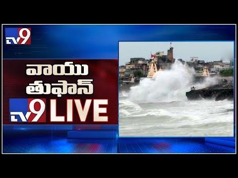 Cyclone Vayu Live Updates || Vayu Cyclone latest News - TV9