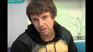 Андрей Губин - Как он менялся