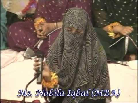 Mehfil-e-Milad held at Preston University Islamabad on 22 Feb 2012 (Part 6)